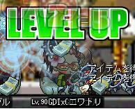 3_20100319010340.jpg