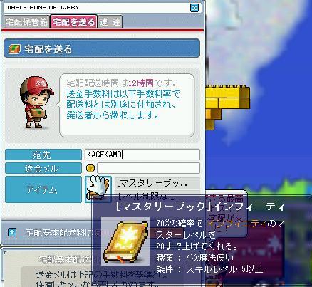 3_20100723003158.jpg