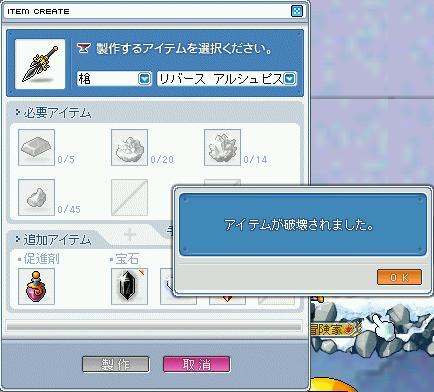 4_20100825015031.jpg