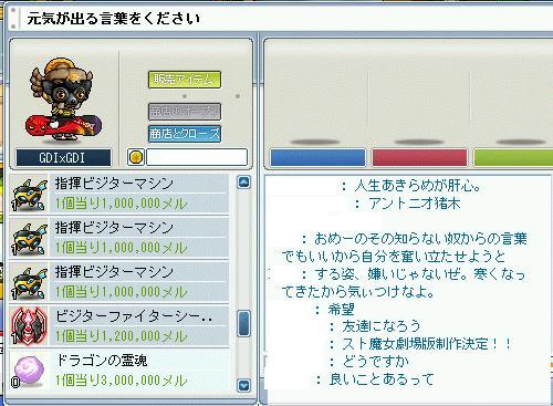 4_20101127020059.jpg