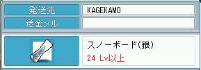 5_20100723003158.jpg