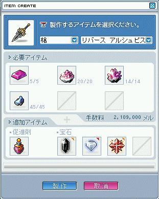 5_20100825015031.jpg