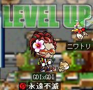 8_20100316023807.jpg