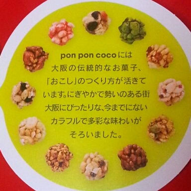2013-04-14-16-31-25_deco-1.jpg