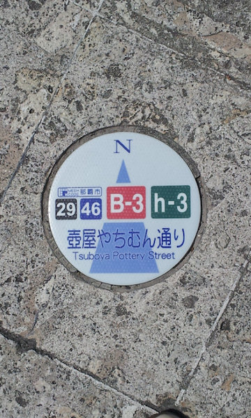 20130627_141253a[1]
