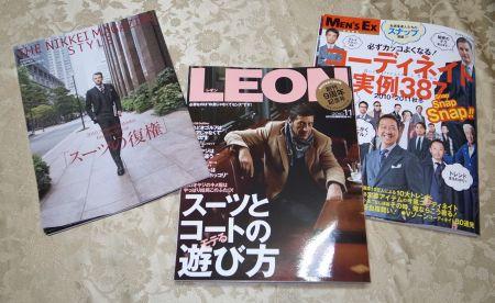 レオン創刊9周年記念号