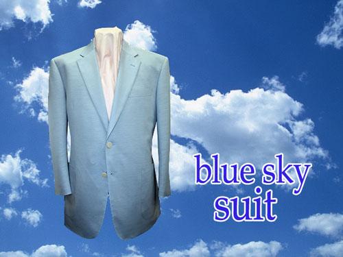 水色のスーツ