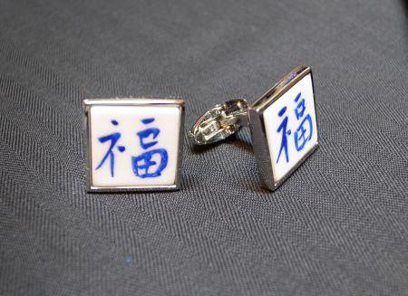 漢字のカフボタン