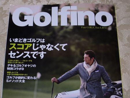 ゴルフィノ