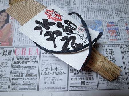 茨城の水戸納豆