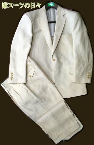 オフホワイトの麻スーツ上下