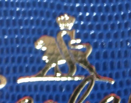 スキャバルの獅子のロゴ