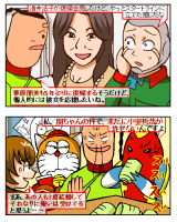 酒井法子、華原朋美が復帰。これからの活躍をお祈りします。