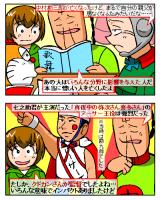中村勘三郎さん、死去。あまりにも早すぎる…。
