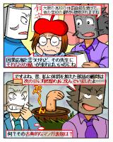 大阪の高校で部活の顧問に体罰を受けた男子高校生が自殺…。体罰の意味を間違っている先生が多すぎる。