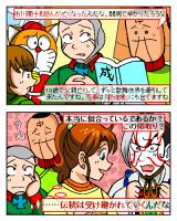 十二代目市川團十郎さん、死去。闘病とともに歌舞伎界を牽引してきたが…。