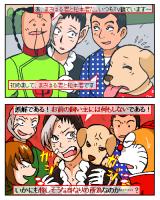 まさはる君と松本君と出会ったラーメンマンたちだが…。