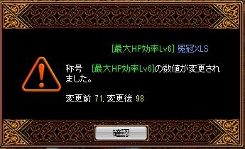 RedStone 12.02 ブログ5