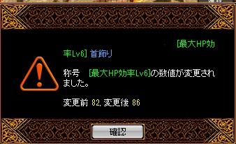 RedStone 12.02.24 ブログ7