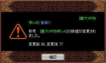 RedStone 12.02 ブログ 3