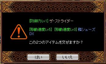 RedStone 12.02.28 ブログ1