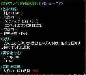 RedStone 12.02.28 ブログ2