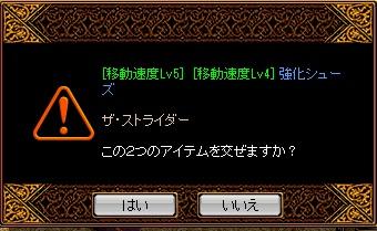 RedStone 12.03.05 ブログ1