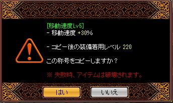 RedStone 12.03.09 ブログ3