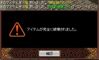 RedStone 12.03.09 ブログ4