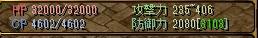 RedStone 12.03.25 ブログ3