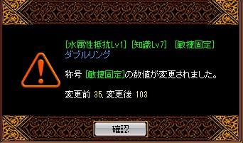 RedStone 12.03.25 ブログ2