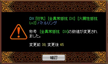 RedStone 12.03.25 ブログ1