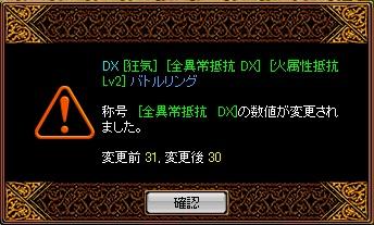 RedStone 12.03.25 ブログ7