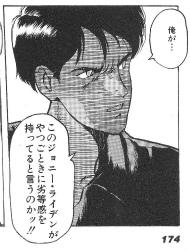仁木ひろし版