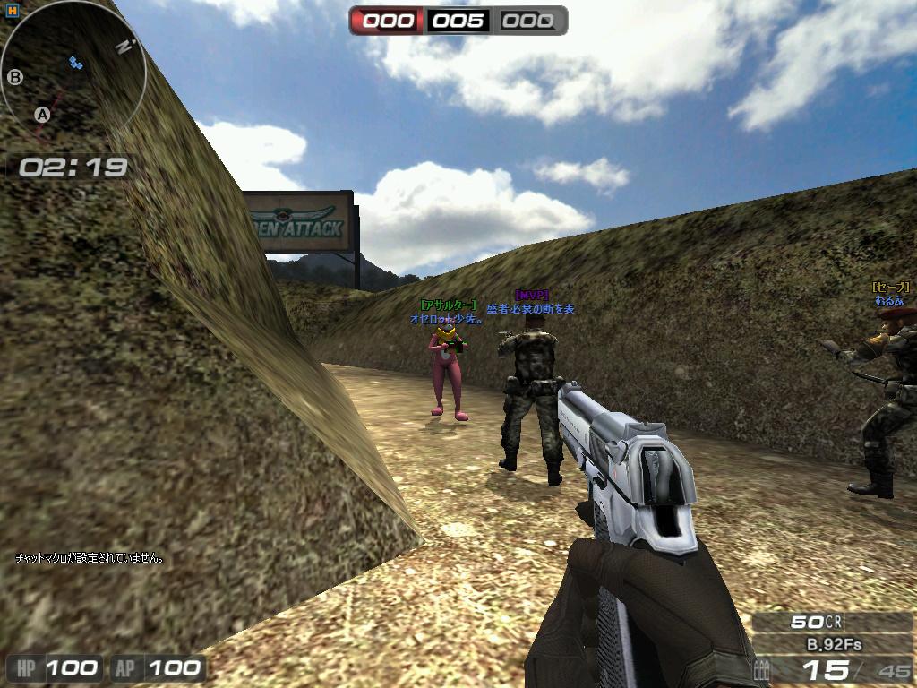 SuddenAttack 2012-03-14 23-55-46-492