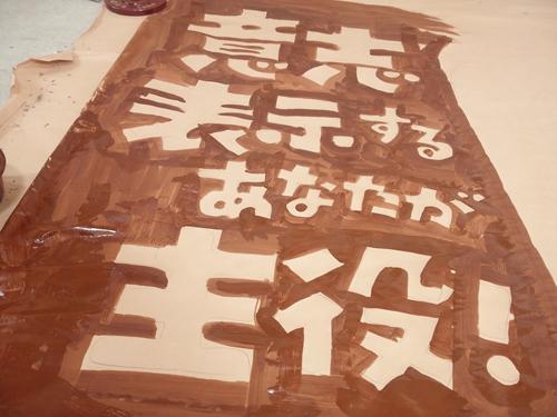 20130320_c_kissa_odanmaku_4.jpg