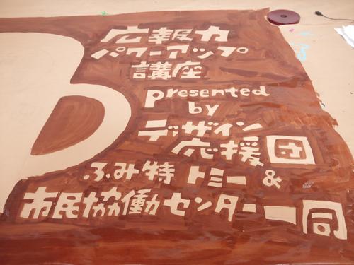 20130320_c_kissa_odanmaku_5.jpg