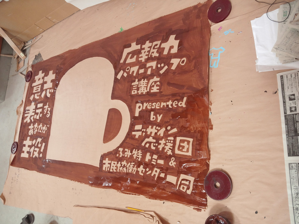 20130320_c_kissa_odanmaku_6.jpg