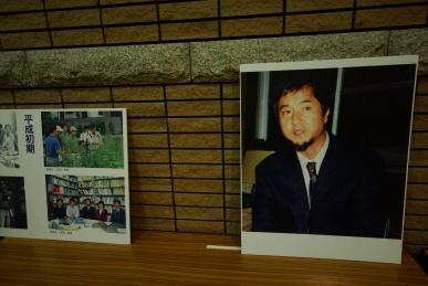浜口先生シンポ2