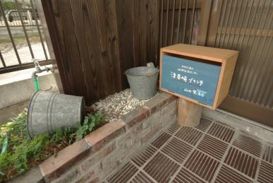 津屋崎ブランチ玄関