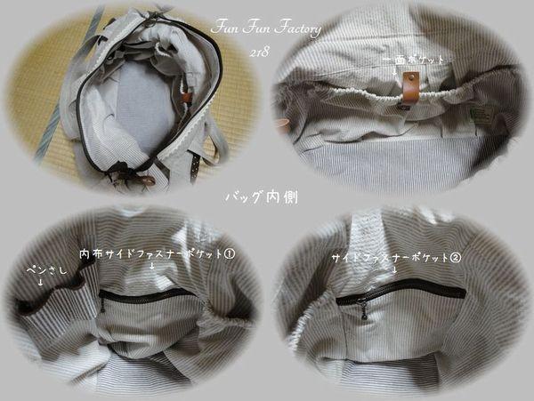 funfun218-4