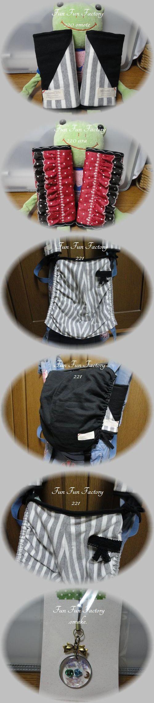 funfun220-221