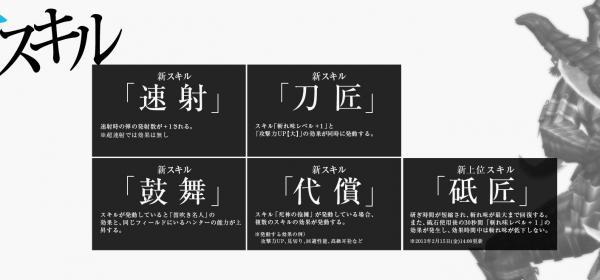 譁ー繧ケ繧ュ繝ォ_convert_20130224204452