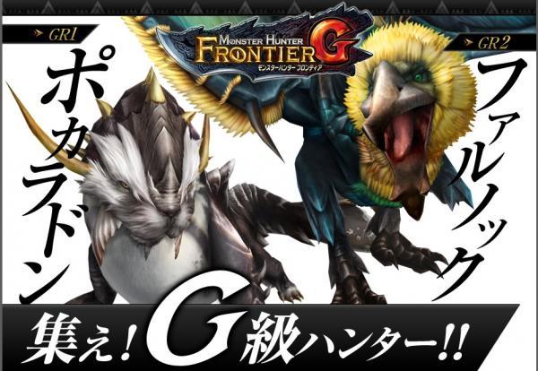 G繧ュ繝」繝ウ繝壹・繝ウ_convert_20130424101337