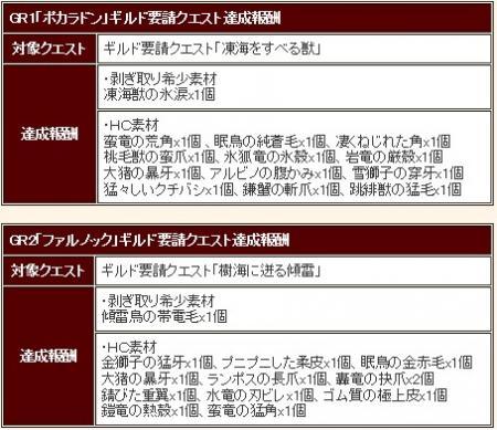 G繧ュ繝」繝ウ繝壹・繝ウ-2_convert_20130424101516