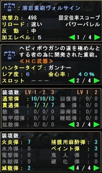 Pictures20_convert_20130313023037.jpg