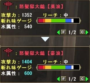 mhf_20130208_010218_446-1.jpg