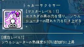Maple130201_124702.jpg