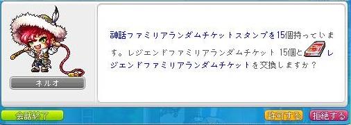 Maple130203_014306.jpg