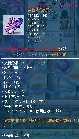 Maple130206_004100.jpg